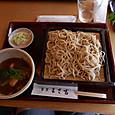 掛川「まさ吉」
