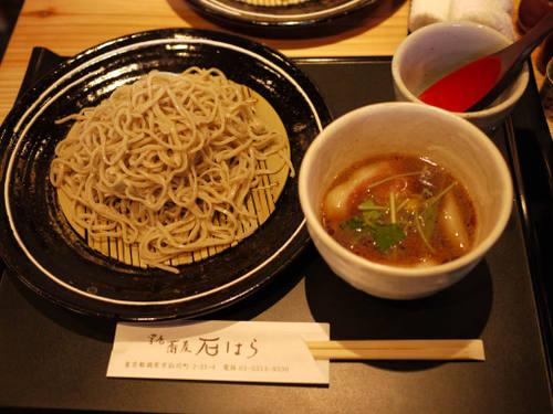 仙川「掌庵 蕎麦 石はら」
